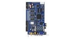 Geovision 1240/16 PCI-E