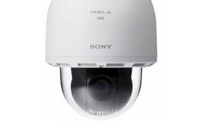 Sony SNC-WR632