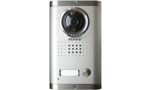 Kenwei KW-1380MC-1B 600