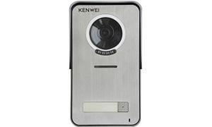 Kenwei KW-S201C-1B 600
