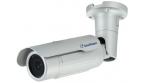 GV-BL1510 - Kamera z oświetlaczem IR LED