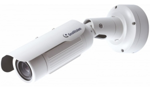 GV-BL2511 - Kamera sieciowa zewnętrzna