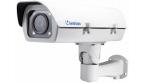 GV-LPC1100 - Kamera rozpoznająca tablice rejestracyjne