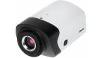 LC-485 AHD PREMIUM - Kamera wewnętrzna Full HD